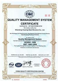 1-ISO9001 En.jpg