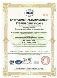 2-ISO14001 En.jpg