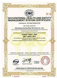 3-OHSAS 18001 En.jpg