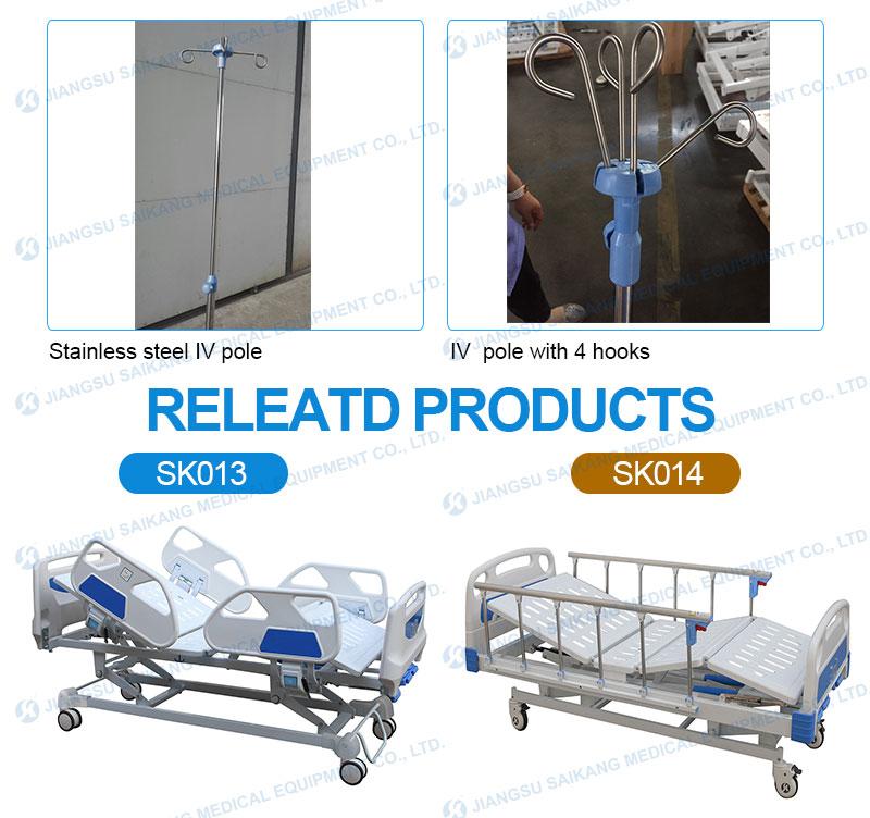 5 patient manual bed pri.jpg
