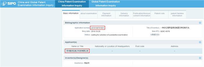300D hot runner controller patent.jpg