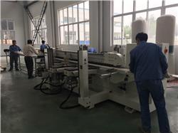 edge sealing machine_副本.jpg