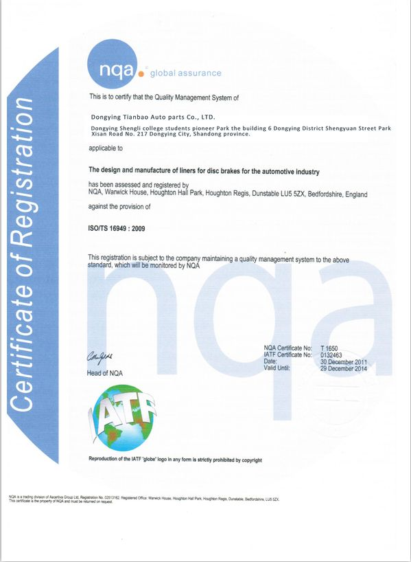 文本图:Certification.jpg