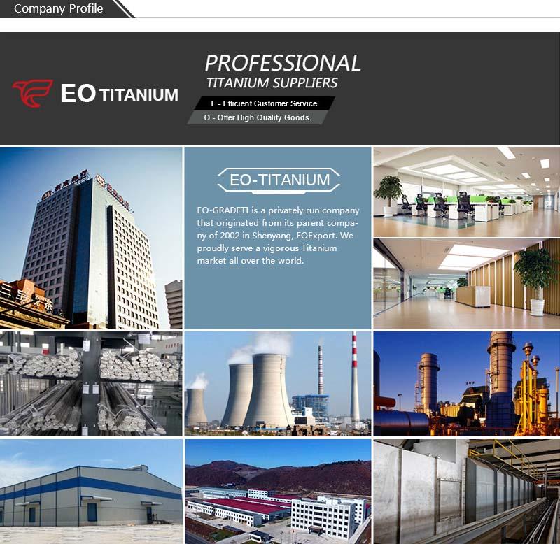 6 Company Profile.jpg